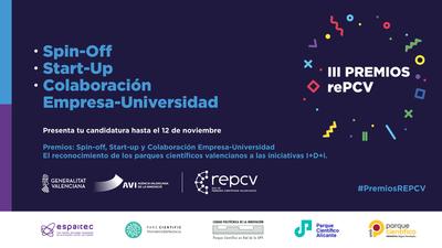 Premios recpcv 2021